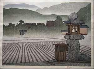 Joshua Rome - Amawaku no Harusame (1981)