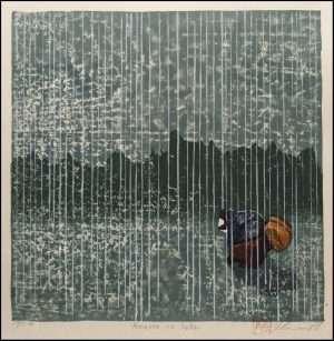 Joshua Rome - Amoto no Sekai (1988)