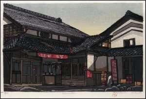 Joshua Rome - Gohoumatsu (1980)