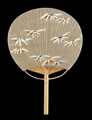 Keisuke Serizawa - Bamboo (1955-80)