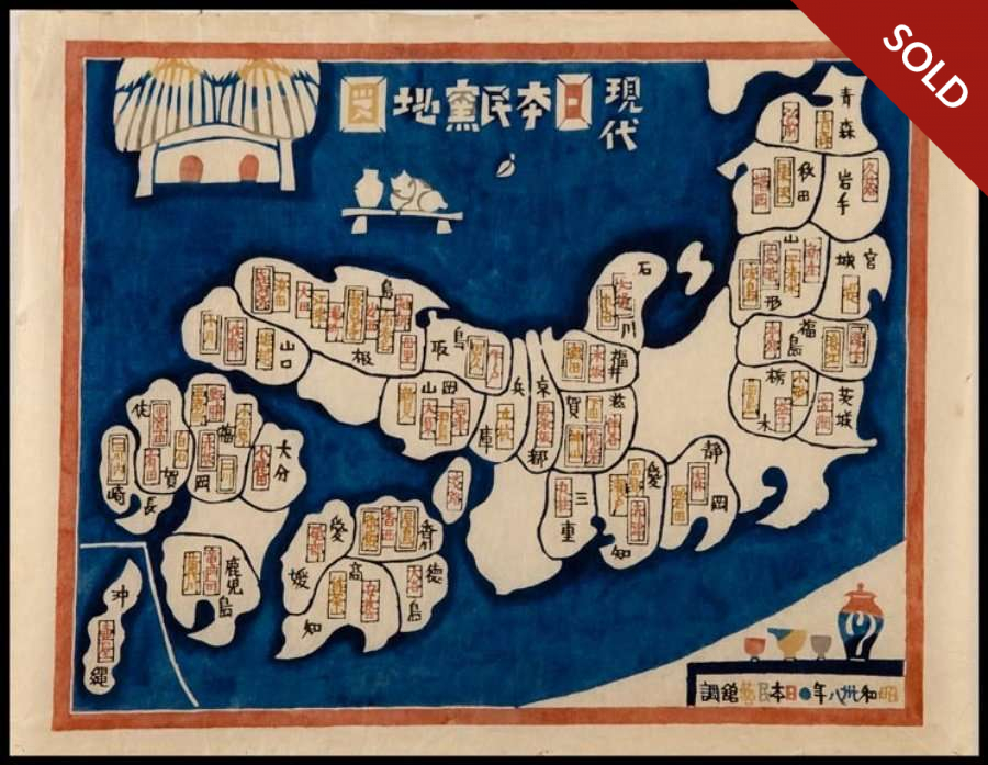 Keisuke Serizawa - Mingei Pottery Map, Ceramics (1962) | The Verne ...