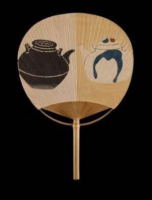Keisuke Serizawa - Mingei Tea Pots (1955-80)