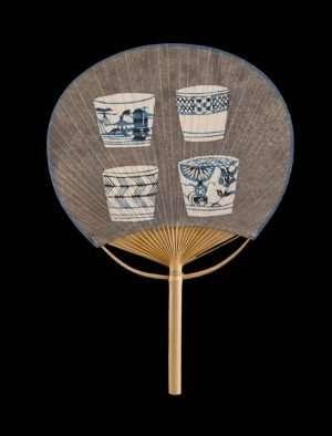Keisuke Serizawa - Soba Noodle Cups (1955-80)