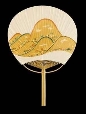 Keisuke Serizawa - Yellow Mountains (1955-80)