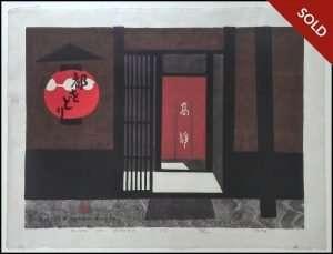 Kiyoshi Saito - Chion-in Kyoto (1959)