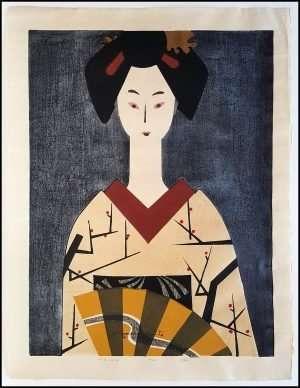 Kiyoshi Saito - Maiko (1961)