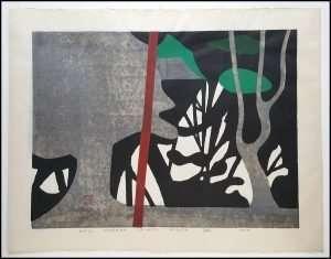 Kiyoshi Saito - Moss Garden Saihoji Kyoto (1957)