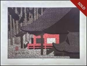 Kiyoshi Saito - Nikko (1966)