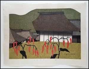 Kiyoshi Saito - Shoshu, Aizu (1973)