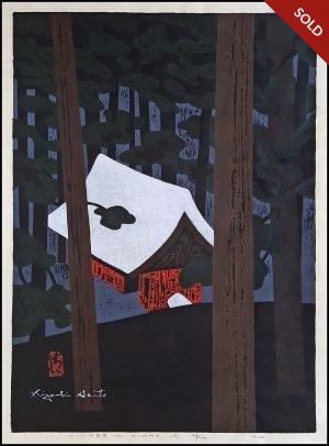 Kiyoshi Saito - Winter in Nikko B (1966)