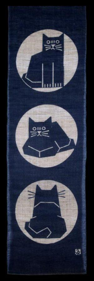 Masahiko Takada - Moon Viewing Cats (2012)