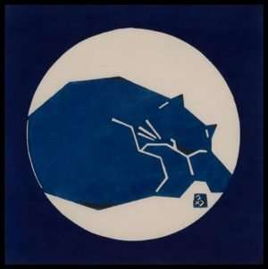 Masahiko Takada - Moon Viewing II, Sleeping Cat (2012)