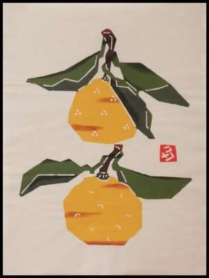 Masahiko Takada - Yuzu and Orange (2011)