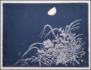 Mayumi Oda - Beneath a Single Moon (1990)