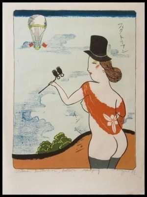 Mayumi Oda - Victorian Invention, Balloon (1976)