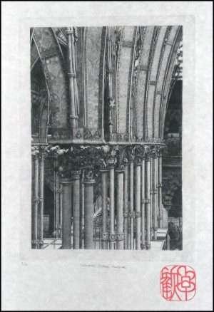 Takuji Kubo - Columns-Oxford Museum, detail (2015)
