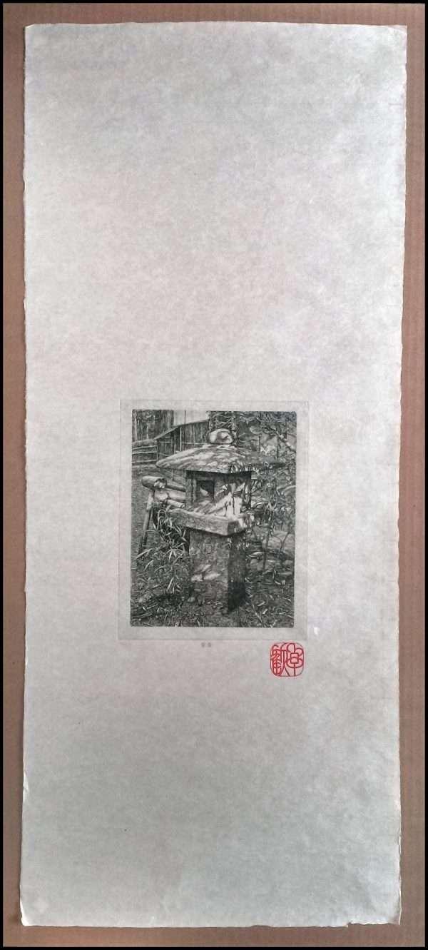 Takuji Kubo - Evening Light (2015)