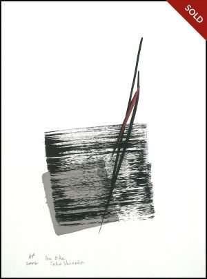 Toko Shinoda - An Ode (2002)