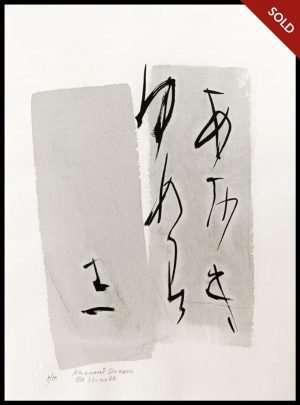 Toko Shinoda - Ancient Dream (2007)