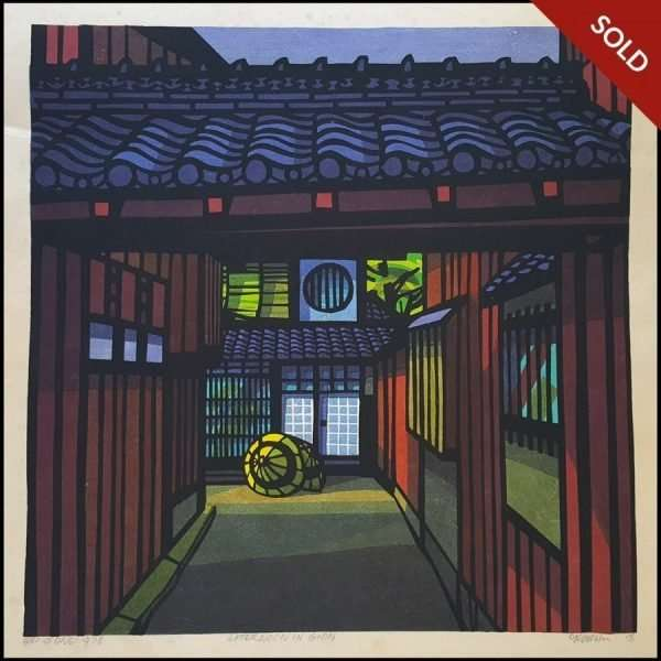 Clifton Karhu - Afternoon in Gion (1978)