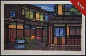 Clifton Karhu - Gion Reflections (1982)