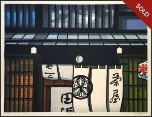 Clifton Karhu - Takayama Curtains (1990)