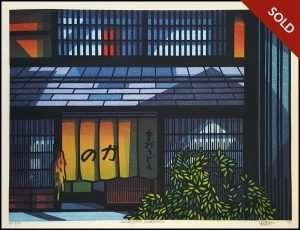 Clifton Karhu - Takayama Shadows (1990)