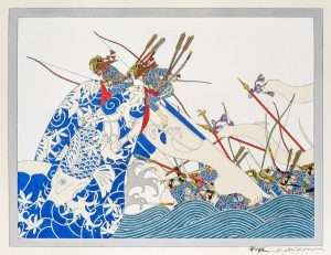 Hideo Takeda - Battle at Uji River (2012)
