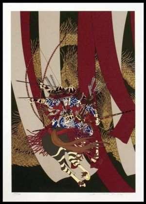 Hideo Takeda - Tametomo No Gookyu