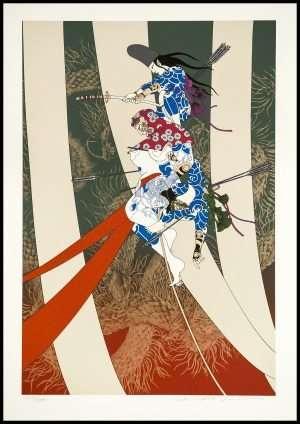 Hideo Takeda - The End of Yoshitsune (1985)