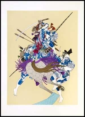 Hideo Takeda - Yoshinaka No Saigo, Vertical (1985)
