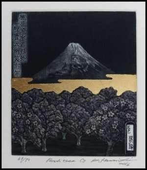 Katsunori Hamanishi - Peach Tree (2017)