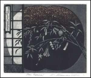 Katsunori Hamanishi - Star Festival, exlibris