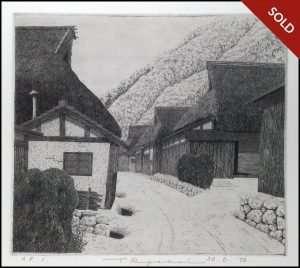Ryohei Tanaka - Kohoku Road, North of the Lake (1976)