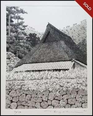 Ryohei Tanaka - Quiet Day in Ohara (1991)
