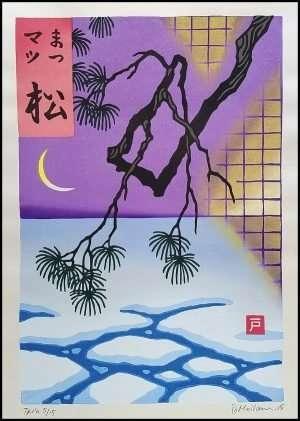 Tuula Moilanen - Matsu: Pine (2015)