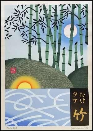 Tuula Moilanen - Take: Bamboo (2015)