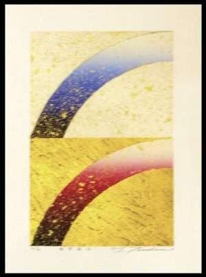 Yoshikatsu Tamekane - A Thought Wind (2005)