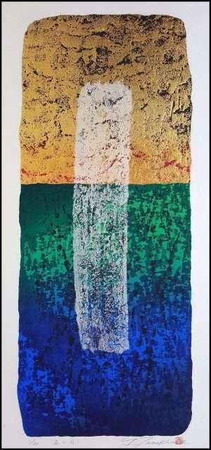 Yoshikatsu Tamekane - In The Woodland (2004)