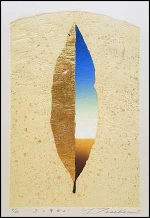 Yoshikatsu Tamekane - Winter Dream VII B (2005)