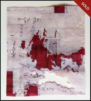 Yuko Kimura - Poetry Mushikui (2017)