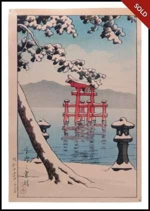 Hasui - Itsukushima Shrine, Hiroshima (1936)