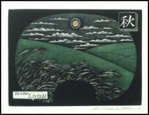Katsunori Hamanishi - Fan Four Seasons, Fall, Exlibris