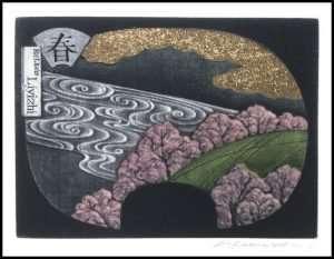 Katsunori Hamanishi - Fan Four Seasons, Spring, Exlibris
