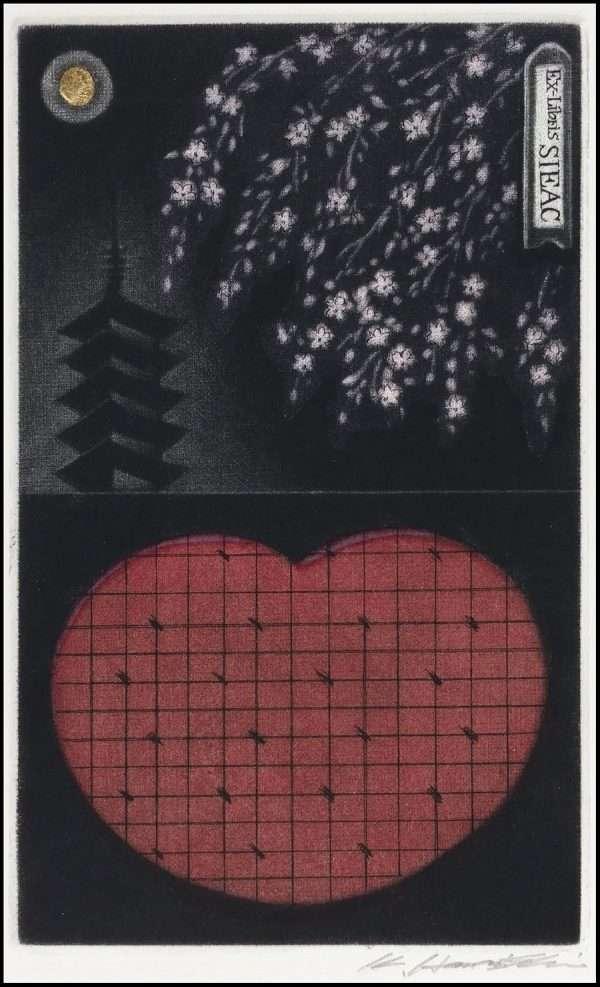 Katsunori Hamanishi - Flower Four Seasons, Spring, Exlibris (2018)