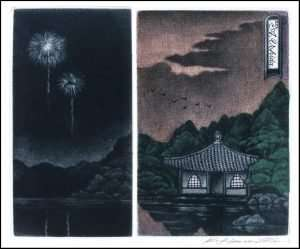 Katsunori Hamanishi - Old Town Song, Exlibris (2018)