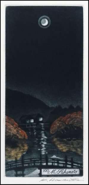 Katsunori Hamanishi - Profundity, Exlibris (2018)
