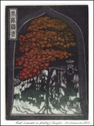 Katsunori Hamanishi - Red Leaves in Kodaiji Temple, Exlibris