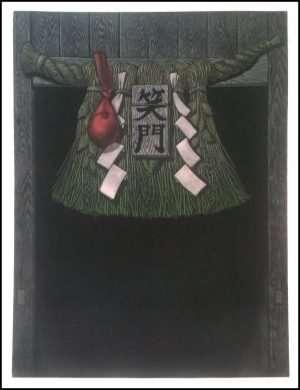 Katsunori Hamanishi - Shimenawa No. 1 (2014)