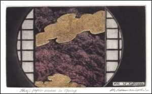 Katsunori Hamanishi - Shoji Paper Screen in Spring, Exlibris